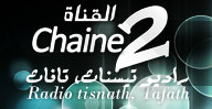 Listen  Radio Chaine 2  Live Streaming Algeria|StreamTheBlog - Free Tv Radio Streaming Online