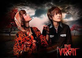 Lirik Dan Kunci Gitar Lagu The Virgin - Selamat Jalan Kekasih
