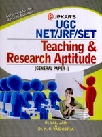 UGC NET General Paper 1 Reference Books