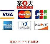 取扱カード