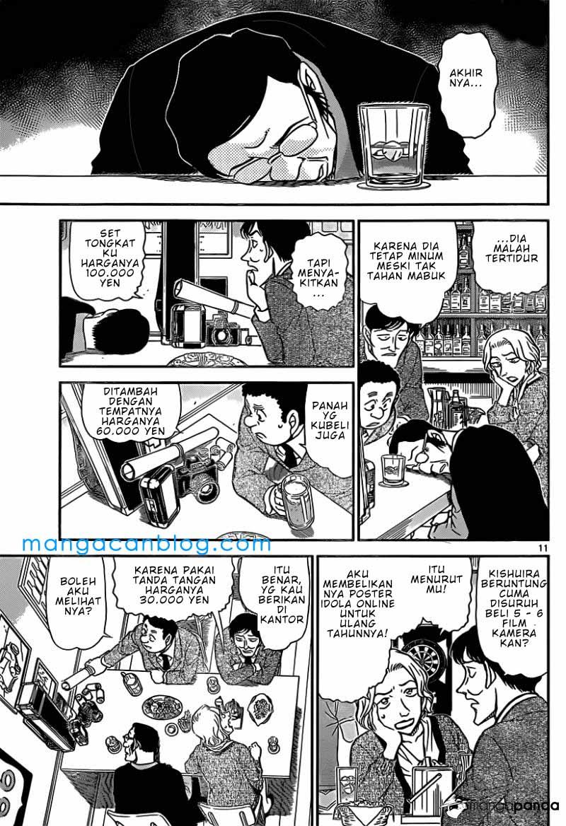 Komik detective conan 853 - Detektif bertemu kasus di bar 854 Indonesia detective conan 853 - Detektif bertemu kasus di bar Terbaru 10|Baca Manga Komik Indonesia|Mangacan