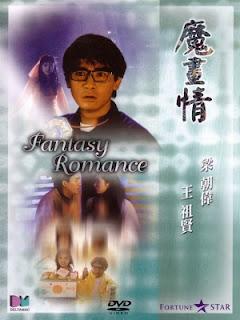 Người Tình Trong Họa - Fantasy Romance