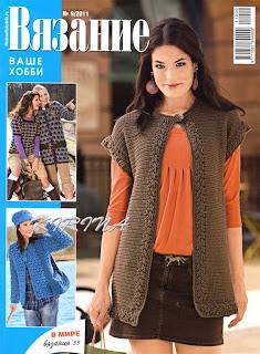 Журнал Вязание ваше хобби № 9 2011