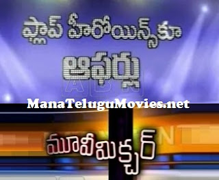 "Movie Mixture on ""Flop Heroines getting Offers"" -29th Feb"