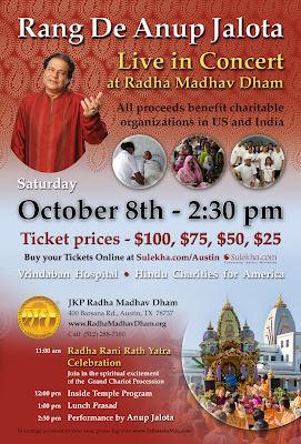 Anup Jalota at Radha Madhav Dham Austin October 2011