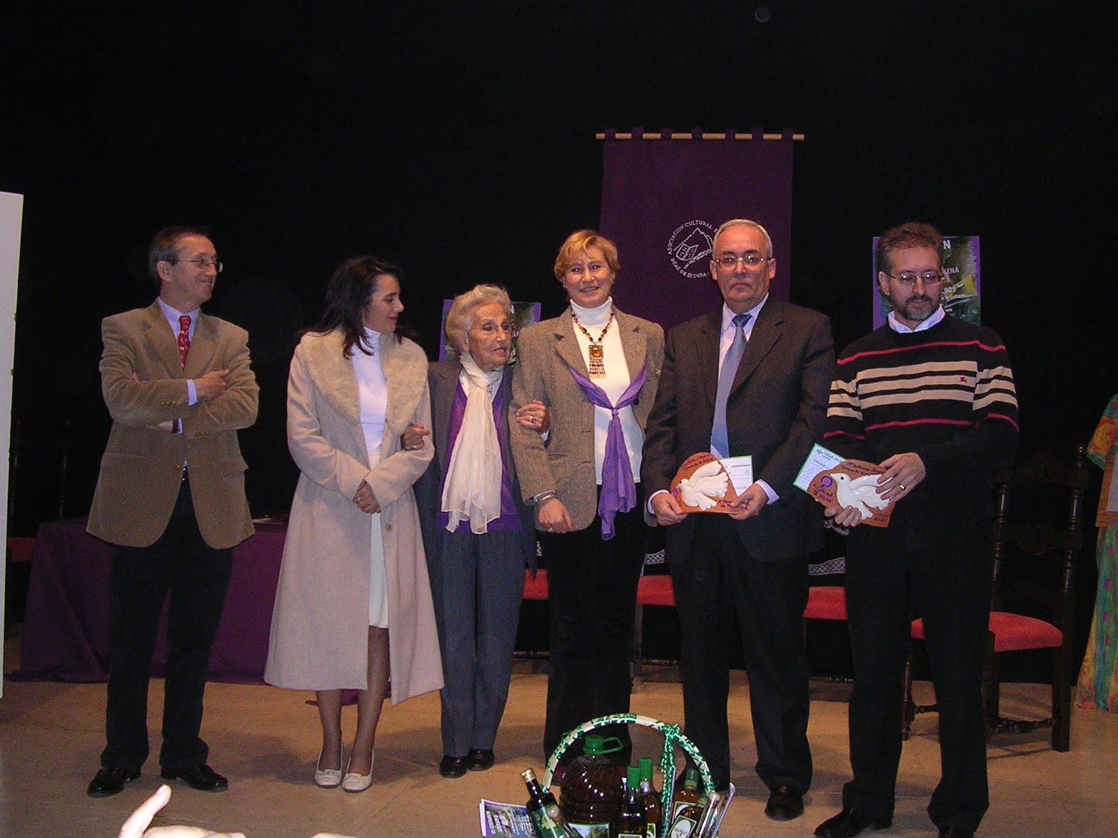 Entrega de Premios 2005