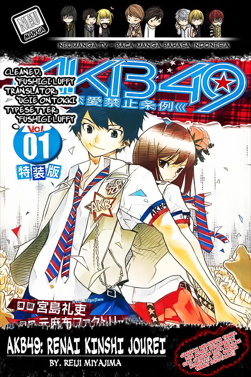 Komik akb49 102 - chapter 102 103 Indonesia akb49 102 - chapter 102 Terbaru 1 Baca Manga Komik Indonesia