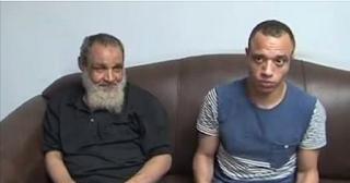 بالفيديو..القبض على المتهمين بحرق لحية رجل مسن