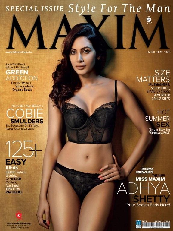 maxim contest 2012 winner adhya shetty on the cover of maxim magazine