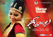 Geethanjali movie wallpapers-thumbnail-4