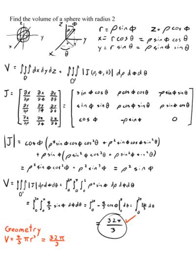 formula de volumen de esfera: