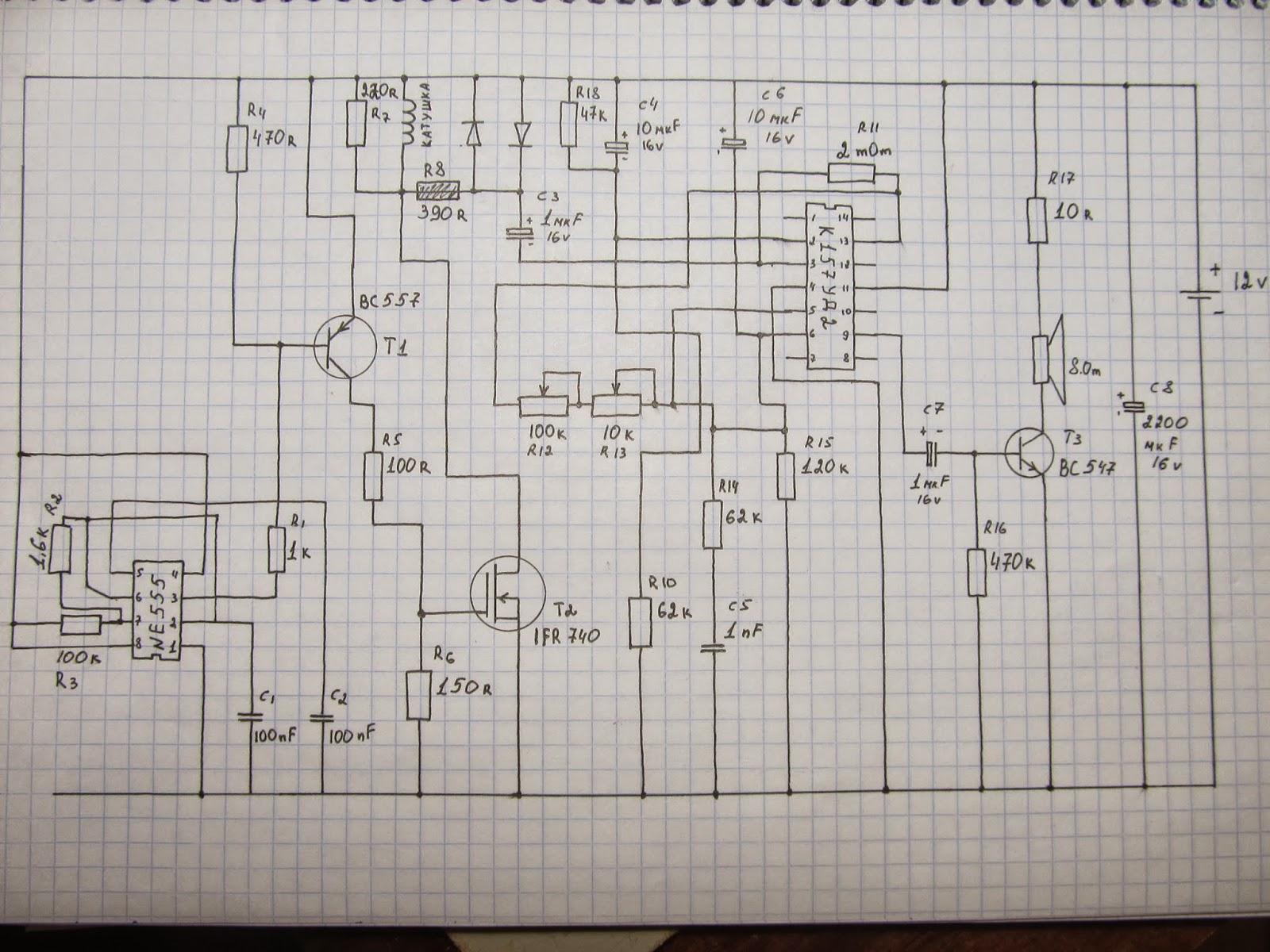 схема катушки металлоискателя своими руками