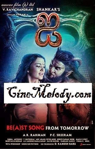 I Hindi Mp3 Songs Free  Download  2015