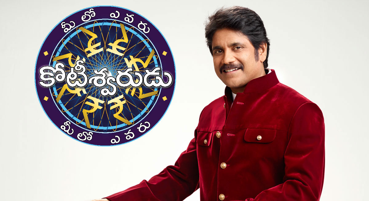 Meelo Evaru Koteeswarudu (MEK) Season 2 Starting Soon