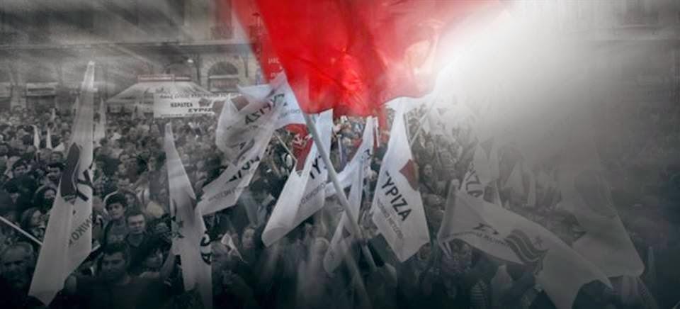 Για να απαλλαγούμε από αυτή τη λαίλαπα Στηρίζουμε Υποψηφίους των συνδυασμών του ΣΥΡΙΖΑ