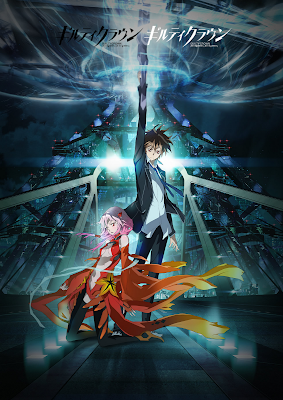 Guilty Crown [Subtitle Indonesia] Hd_logo
