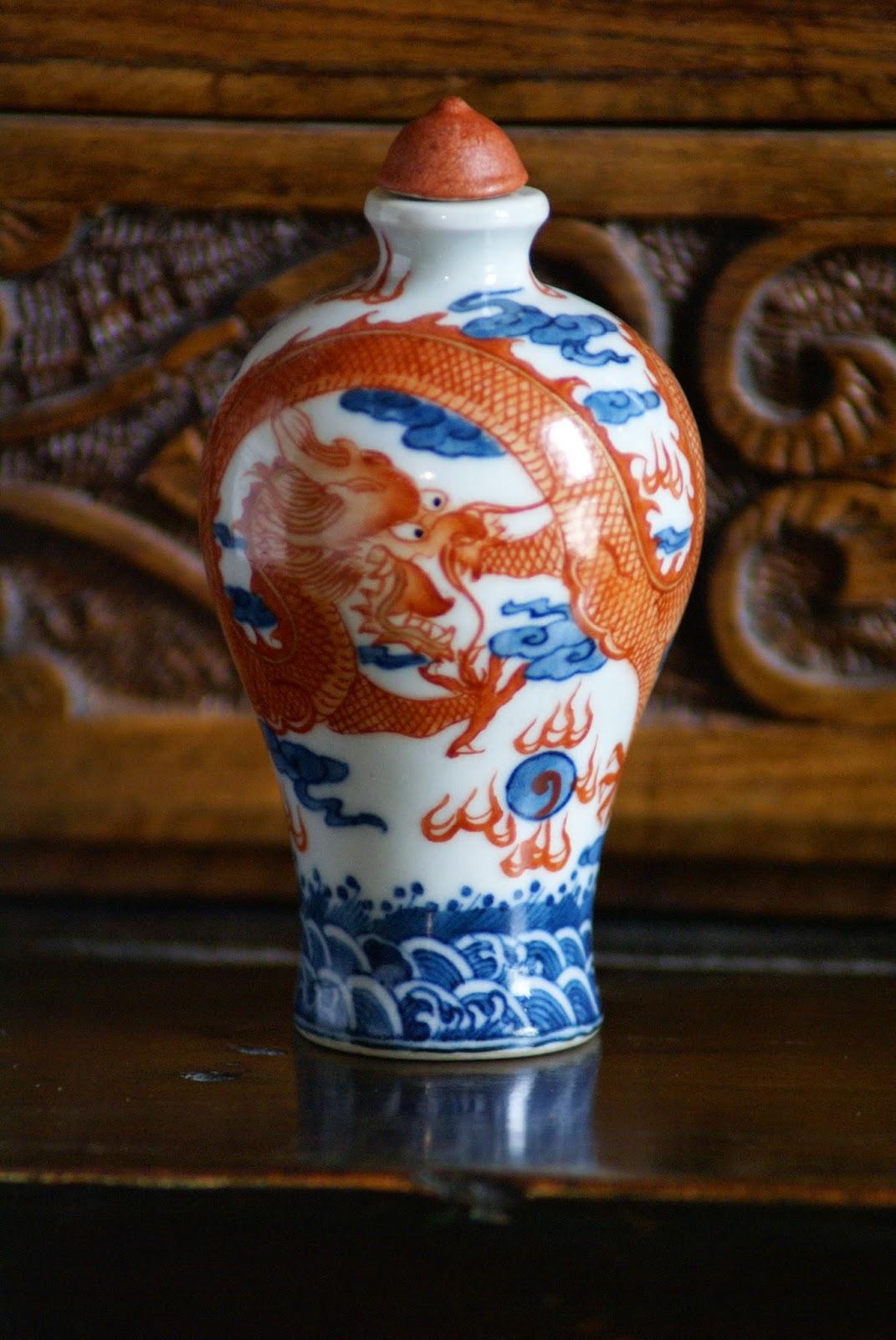 Bouteille à tabac à priser chinoise snuff bottle