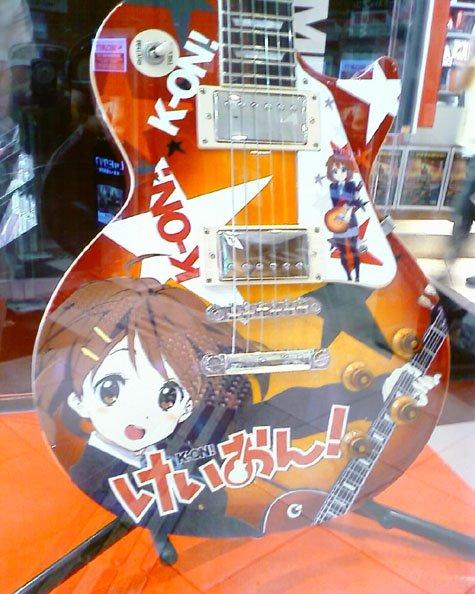 Guitarras pintadas con dibujos anime. 308686_10150310209154819_213182229818_7683190_1762795288_n