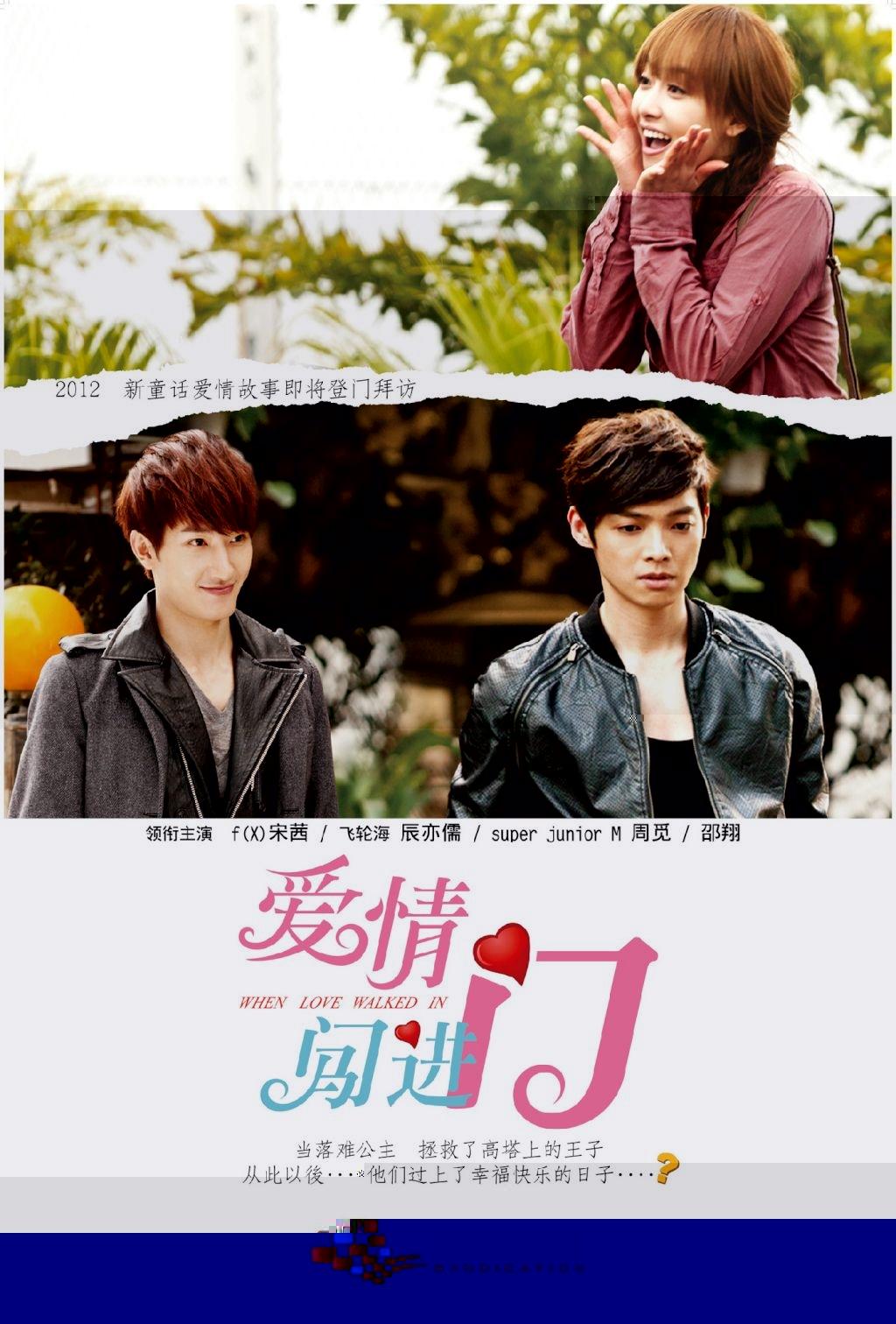 Walked In, Drama Terbaru Calvin Chen dan Victoria Song (Taiwan Drama
