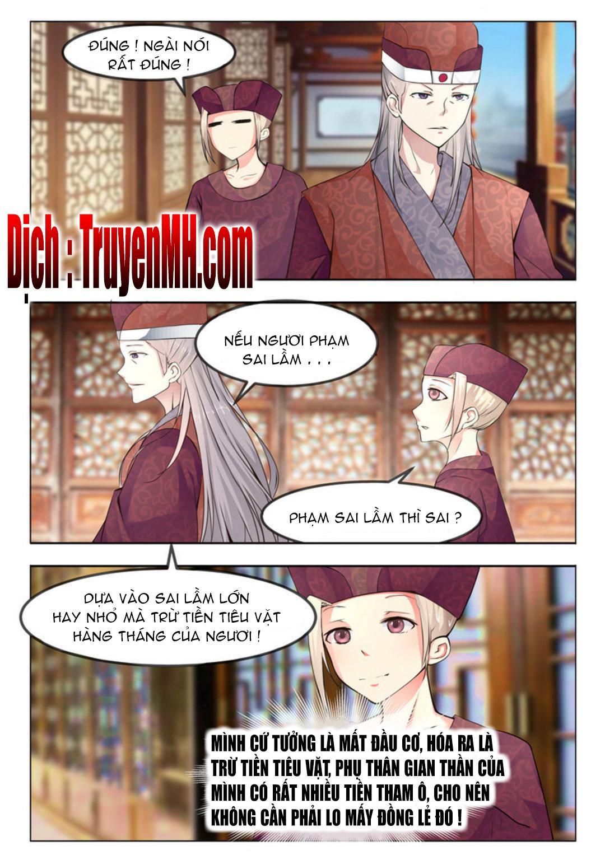 Hoàng Đế Trung Nhị Bệnh - Chap 4