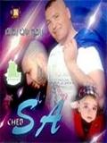 Cheb Sa-Rahou Bnet Zmane 2015
