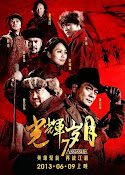 7 Assassins (2013) ()