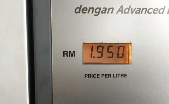 Tiada perubahan harga petrol dan diesel bulan November