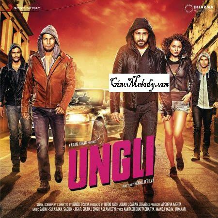 Ungli Telugu Mp3 Songs Free  Download  2014
