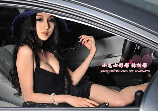beautiful girl in car - photo #20