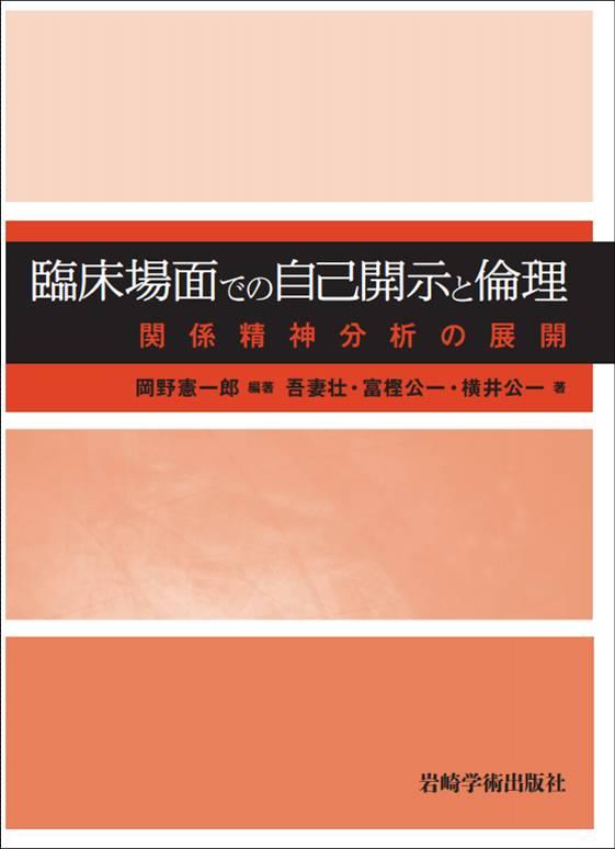 仲間と書いた本