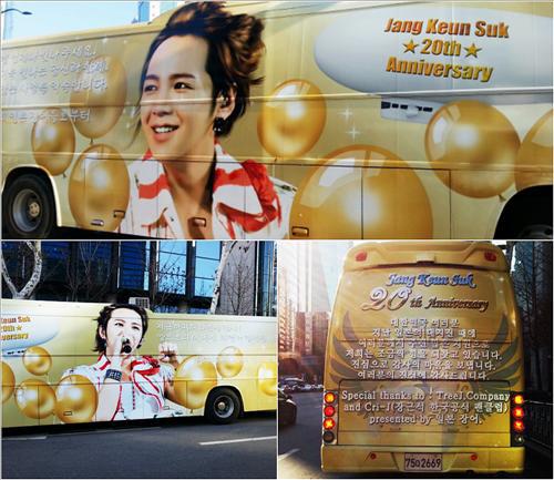 Jang Geun Suk Dapat Hadiah Fans