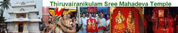 Thiruvairanikulam