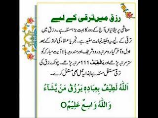 islamic dream dictionary in urdu
