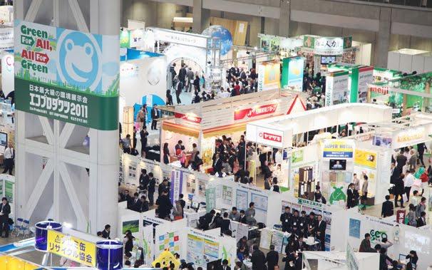 エコプロダクツ 2011 | 東京ビッグサイト