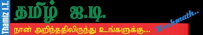 தமிழ் IT