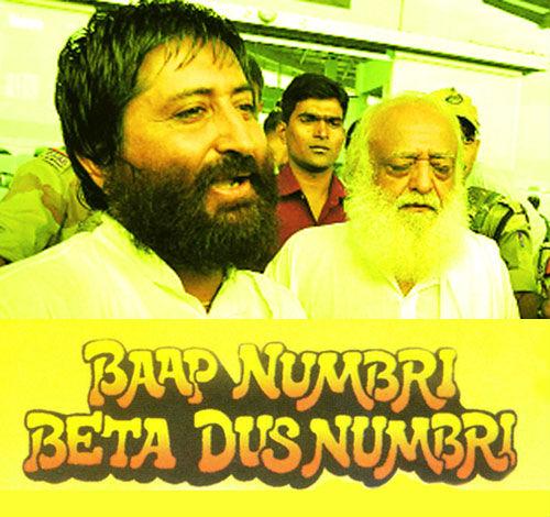 Asharam Bapu, Narayan Sai funny meme photo Bigg Boss