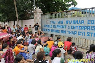 Maung Luu Way – ေလဘာရုံး ဘာလဲ ႏွင့္ အလုပ္သမား၀န္ၾကီး ဘယ္လဲ?