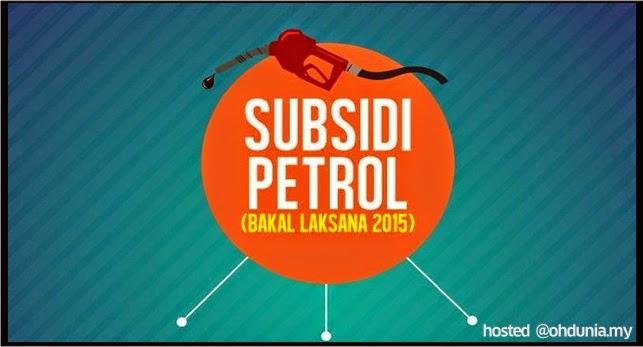 Syarat Kelayakan Mendapat Skim Subsidi Petrol Mulai Jun 2015