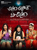 Chitram Bhalare Vichitram Movie wallpapers-thumbnail-3