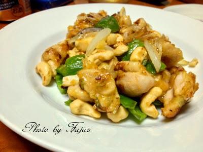 中華風鶏肉とカシューナッツの炒め物