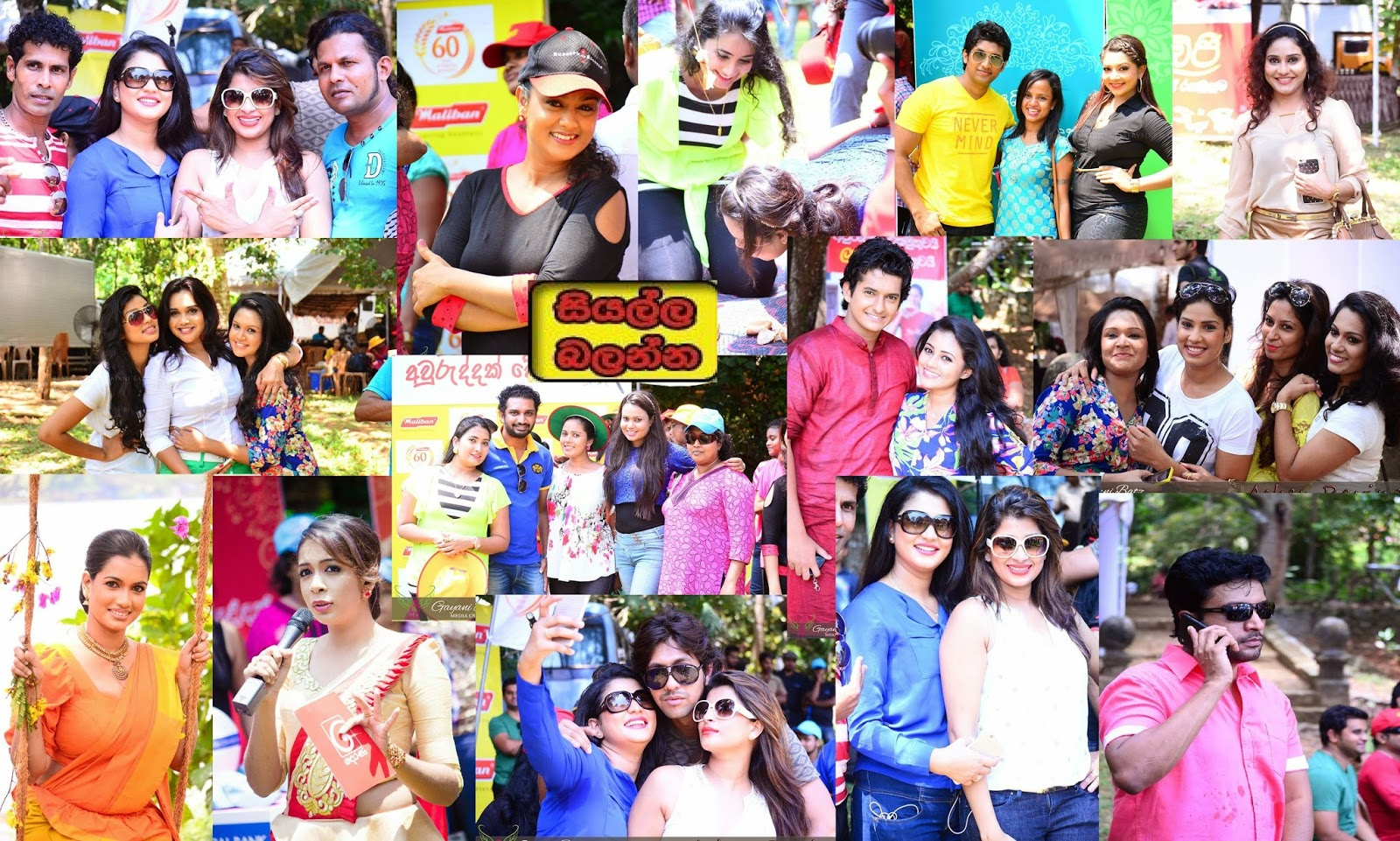 http://picture.gossiplankahotnews.com/2015/03/derana-kala-game-awurudu-2015.html