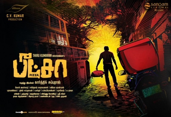 Pizza 2012 Tamil Movies Video Songs Free Download (mp4 3gp avi)