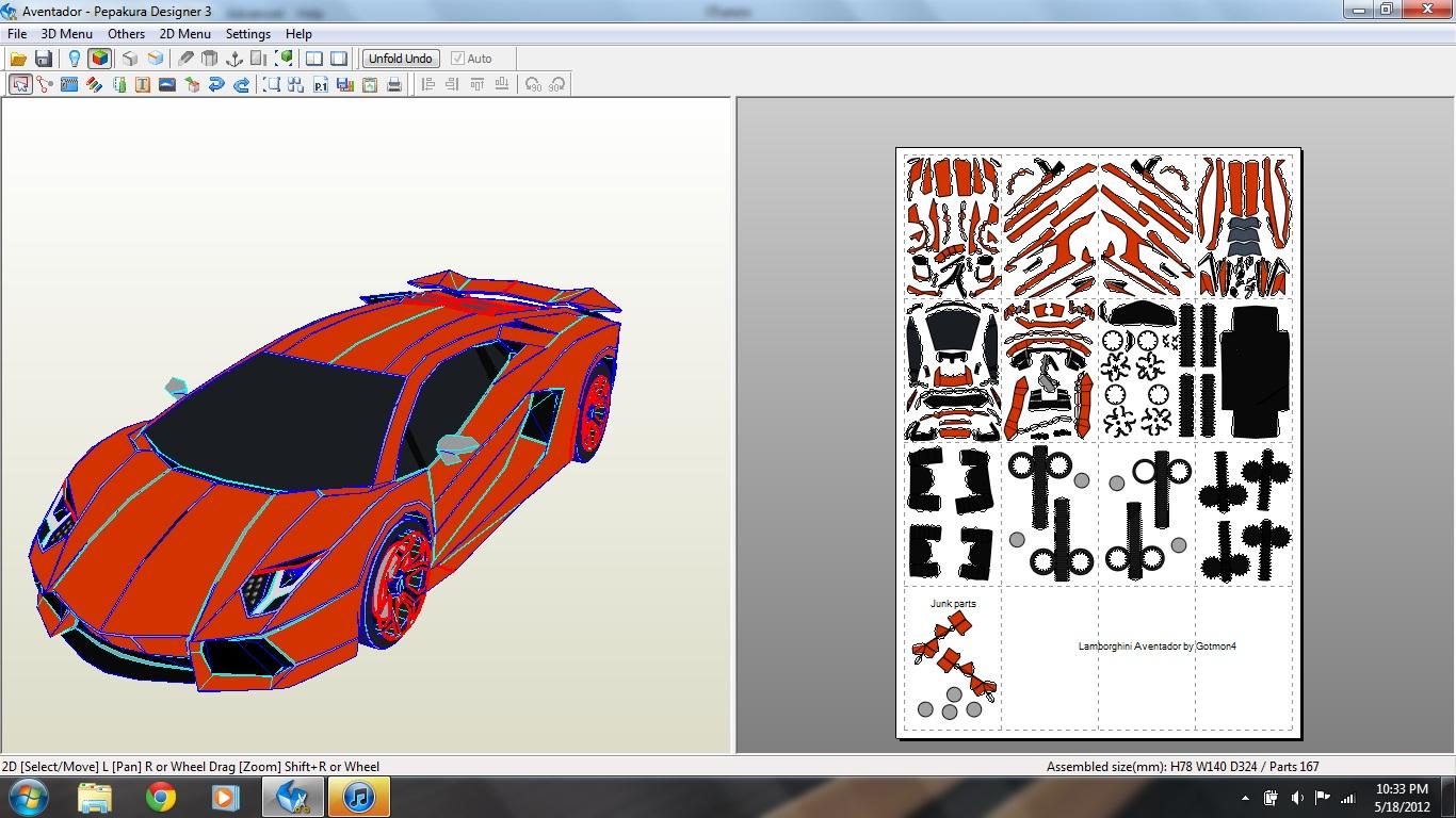 Lamborghini Papercraft Yoshiny S Design Lamborghini