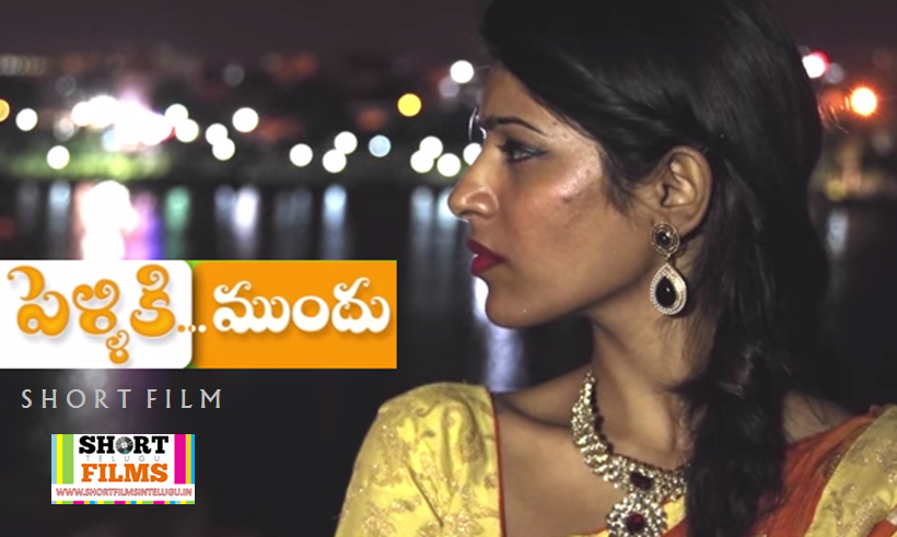 PELLIKI MUNDHU Short Film By Shirin Sriram