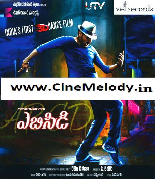 ABCD (Any Body Can Dance) Telugu Mp3 Songs Free  Download -2013