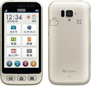 Inilah Ponsel Untuk Pemula dan Lansia dari Softbank