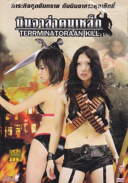 Terrmina Toraan Kill นินจาล่าคนเหล็ก