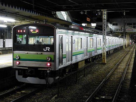 横浜線 中山行き 205系(日産スタジアムサッカー臨時列車)