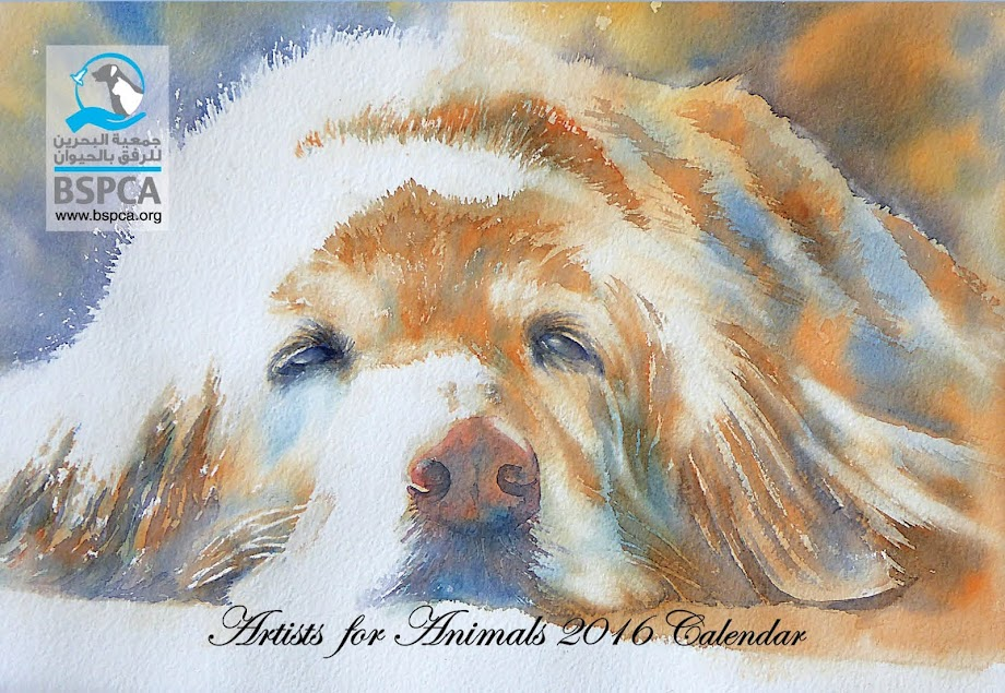 BSPCA 2016 Calendar