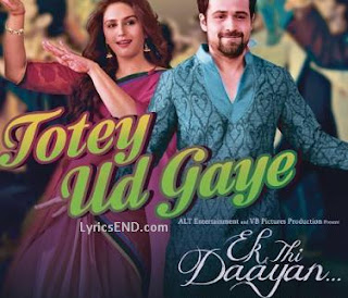 Ek thi daayan movie song download mp3